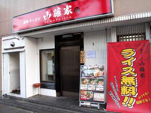 【周辺】シンシティー哲学堂レブプレスト