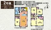 関町北4丁目 7090万円 新築一戸建て【仲介手数料無料】の画像