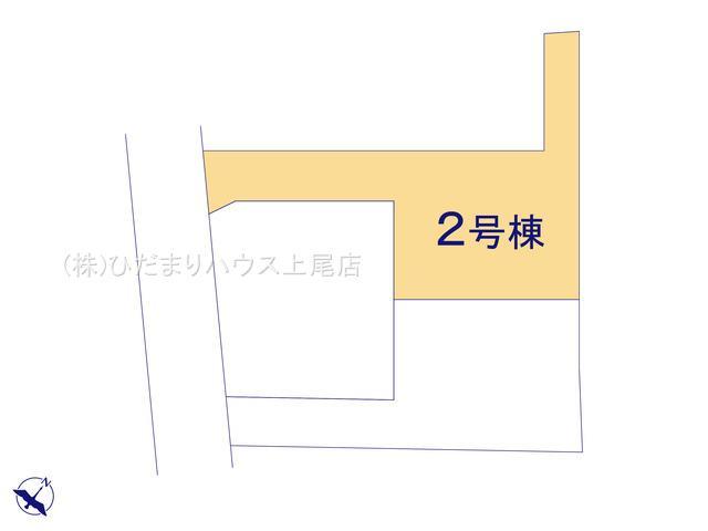 【区画図】上尾市井戸木 新築一戸建て ハートフルタウン 02