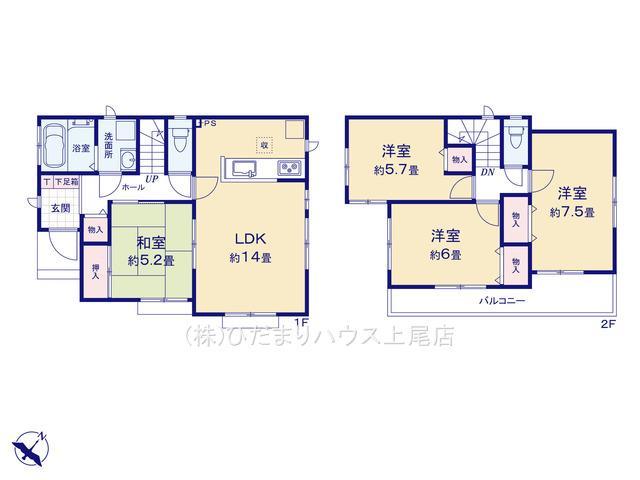 リビングと隣り合わせにある和室は合わせて21帖。扉を閉めれば、来客用の部屋として使えます(^^♪