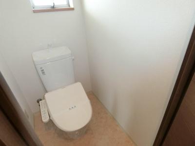 【トイレ】宏和マンション