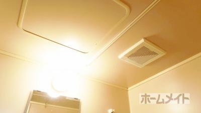 【浴室】ヴィラ大畑