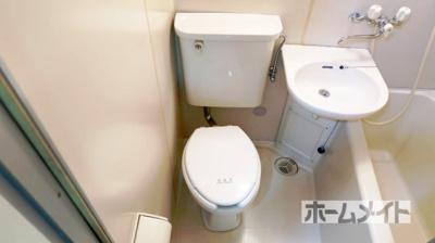 【トイレ】ヴィラ大畑
