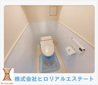 【トイレ】メゾンドール明石山ノ手台B棟
