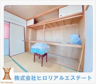 【内装】メゾンドール明石山ノ手台B棟