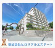 メゾンドール明石山ノ手台B棟の画像