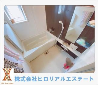 【浴室】メゾンドール明石山ノ手台B棟