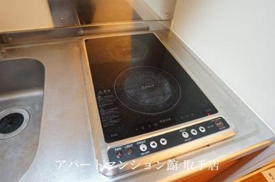【キッチン】レオパレスアズミール