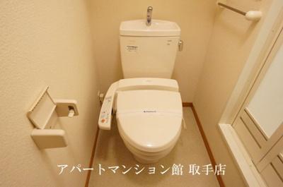 【トイレ】レオパレスアズミール