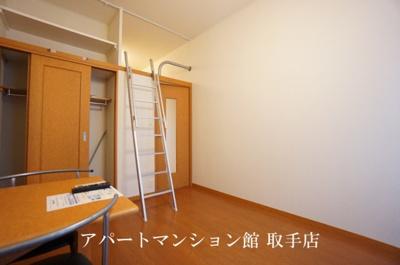 【居間・リビング】レオパレスアズミール