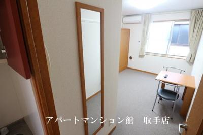 【収納】レオパレスプライム