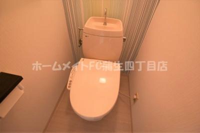 【トイレ】センチュリオン