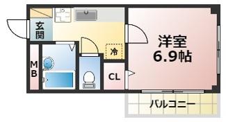 Villa Shinohara