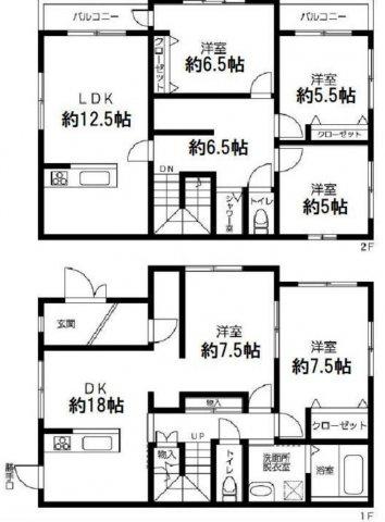 部屋数が多く2階にもLDKがあるので、2世帯ファミリーのお客様にぴったりの物件となっております。
