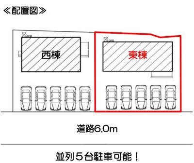 【区画図】榛原郡吉田町神戸 新築一戸建て 東棟 FF