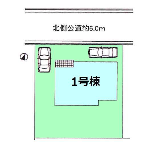 【区画図】新築 前橋市山王町KF1-1
