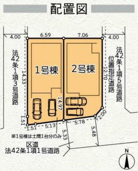 【区画図】仲介手数料無料 練馬区関町北4丁目新築一戸建て