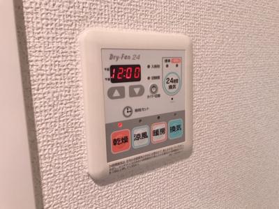 【設備】ブライズ三軒茶屋