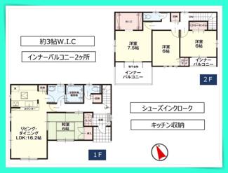 続き間和室付きの4LDKです。 全部屋6帖以上のゆとりある間取りです。