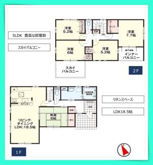 1階にはLDKと和室、2階に洋室4部屋の5LDKです。 家族全員個室が持てますね。