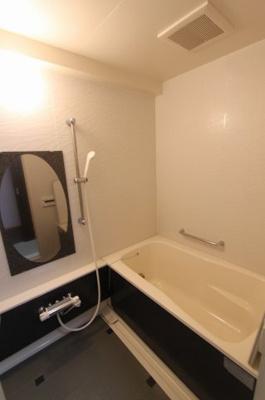 【浴室】ライオンズマンション片平大手町