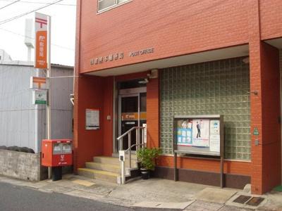 小倉熊本郵便局まで476m