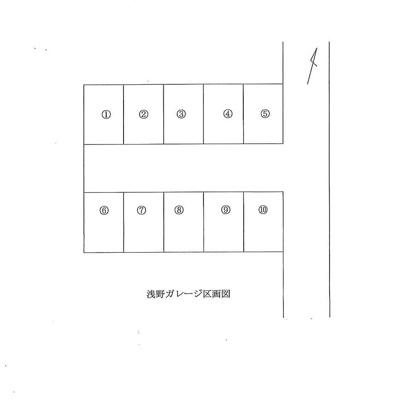 【区画図】浅野ガレージ