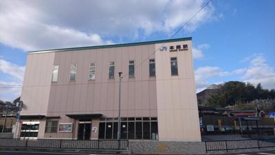本郷駅 1.1km