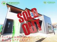 水戸市堀町16期 新築戸建 の画像