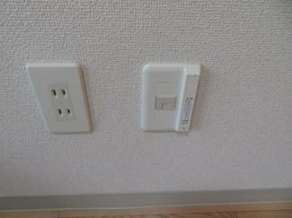 【トイレ】エトワール三鷹第2