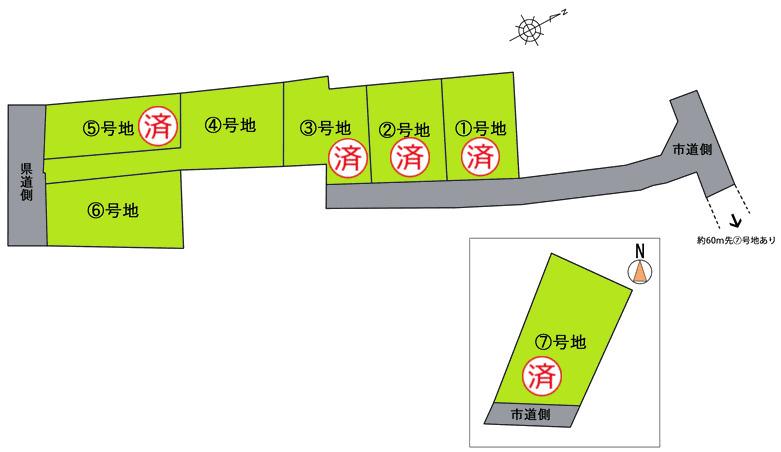 鳥取市田島分譲地⑥号地の画像