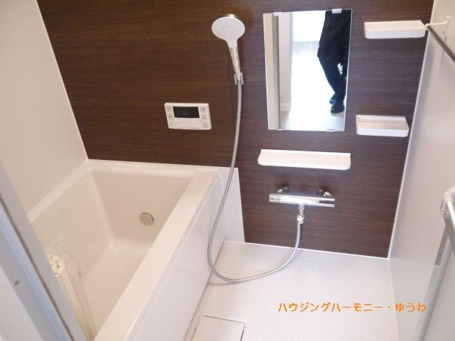 【浴室】桜川三浦マンション