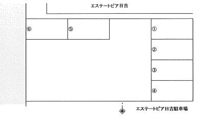 【区画図】エステートピア日吉駐車場