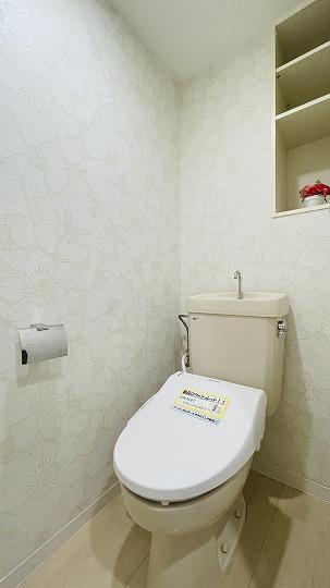 【トイレ】リベーラガーデンウエストウイングH棟