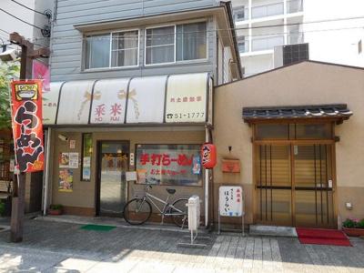 【周辺】ティーズハイツ津田沼