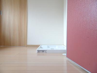 【玄関】天野荘