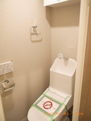 【トイレ】オリエンタル大塚コーポラス