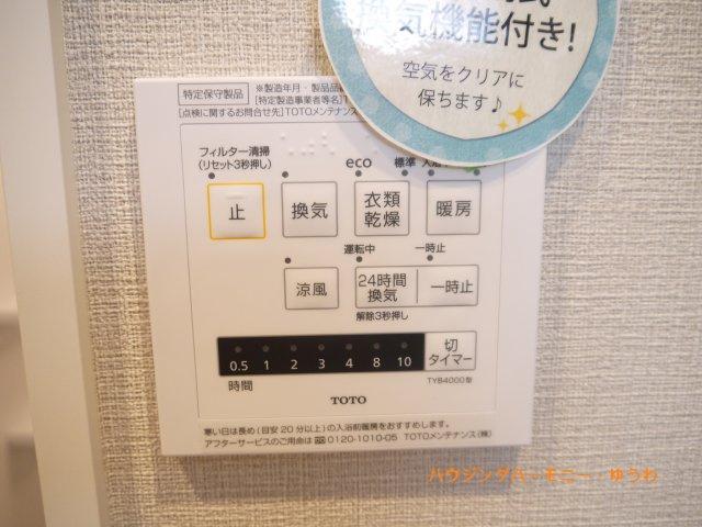 【その他】オリエンタル大塚コーポラス