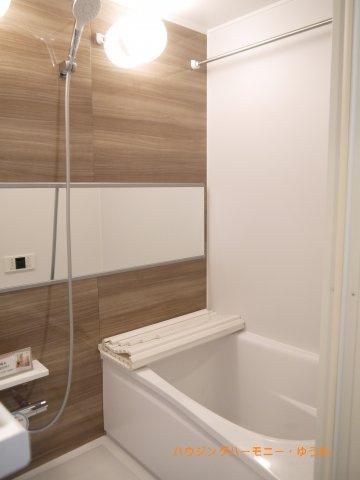 【浴室】オリエンタル大塚コーポラス