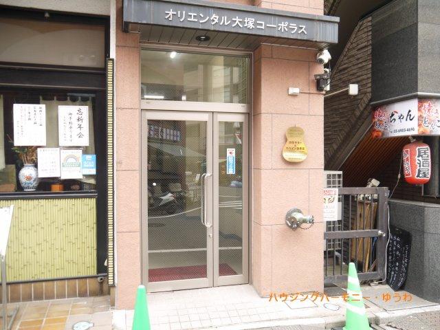【エントランス】オリエンタル大塚コーポラス