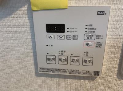 浴室暖房乾燥機付き