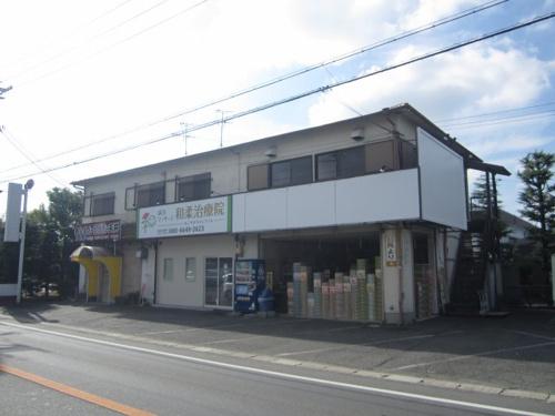 西原店舗の画像