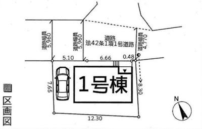 【区画図】新築戸建 川口市鳩ヶ谷緑町第1