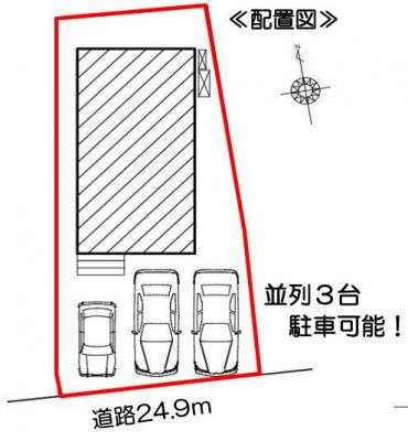 【区画図】浜松市中区東伊場1丁目 新築一戸建て FF