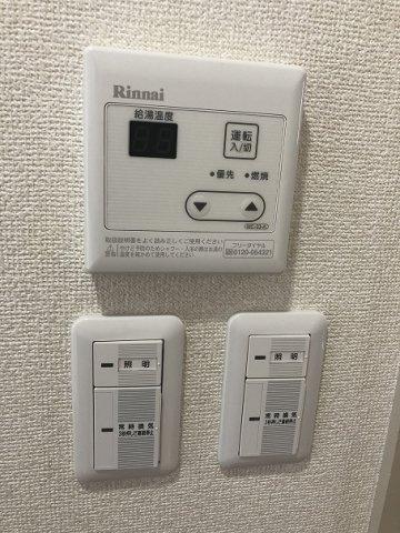 【設備】ライオンズプラザ三鷹