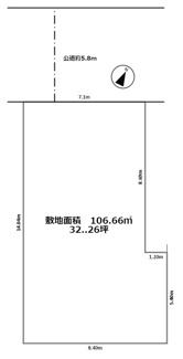 【土地図】天城通7丁目土地