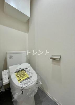 【トイレ】レガリス新中野アンベリール【REGALIZ新中野Embellir】
