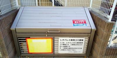 【その他】レオパレスコンフォートガーデン
