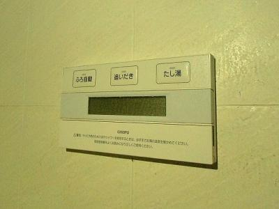 【その他】サンパーク折尾Ⅱ(No.724)