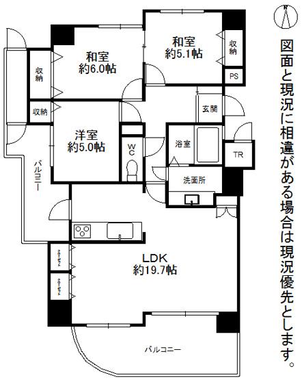 サンパーク折尾Ⅱ(No.724)